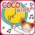 coco アラームアプリ