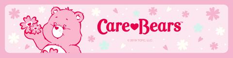 ケアベア 桜