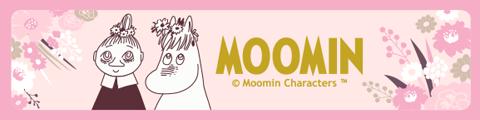 moomin14