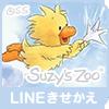 SUZY39 UX