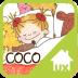 coco14 ux