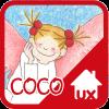coco21 ux