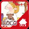 coco30 ux