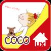 coco35 ux