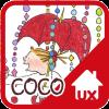 coco38 ux