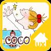 coco39 ux