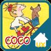 coco41 ux