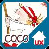 coco51 ux