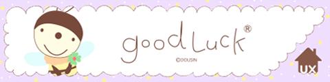 goodluck5 UX