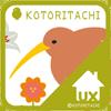 kotoritachi6 UX
