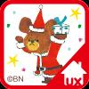 ジャッキーのクリスマスブック UX