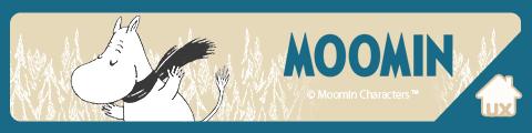 moomin12 UX