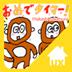 nakamura_ome2016 UX