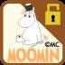 ムーミン2 ロック解除アプリ