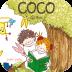 coco1705 カレンダー壁紙