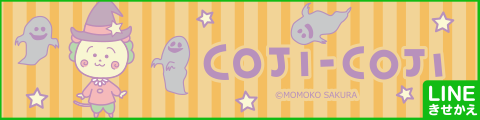 cojicoji9