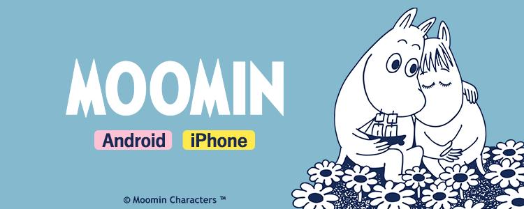 charactor_header_moomin