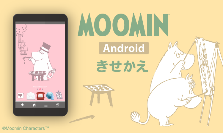 moomin25