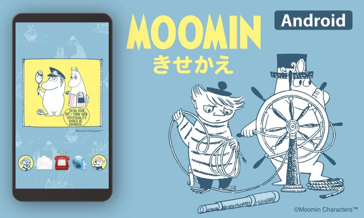 moomin31