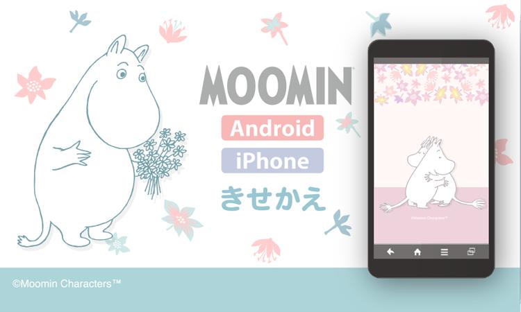 moomin23