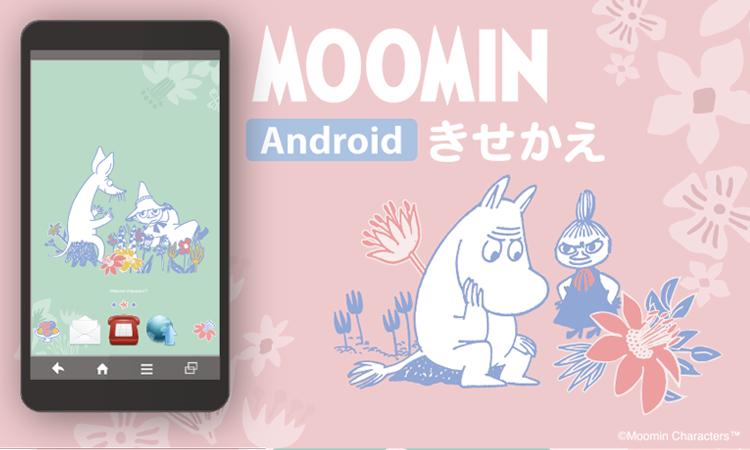 moomin29