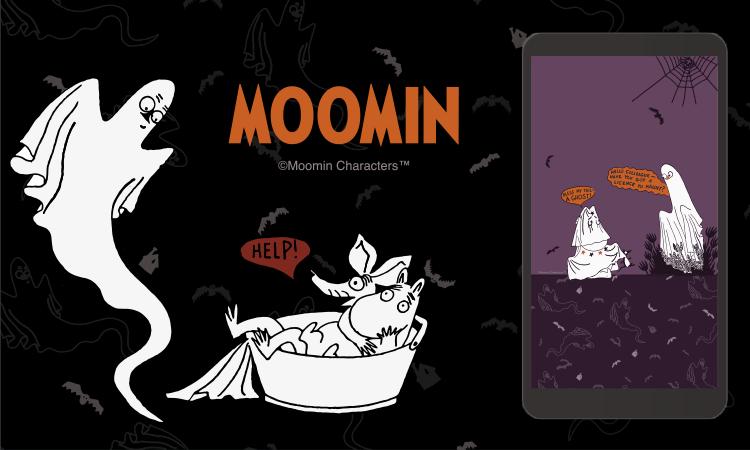 moomin32