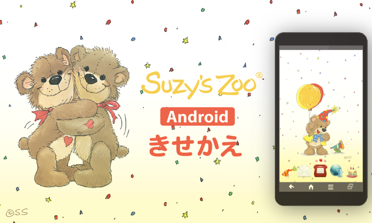 suzy46
