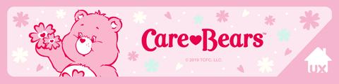 ケアベア 桜 UX