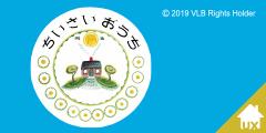 chiisaiouchi