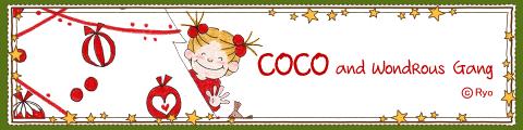 coco44 UX