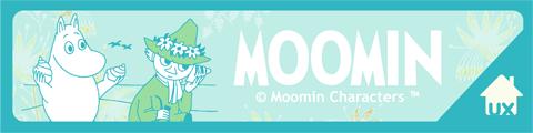 moomin10 UX