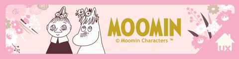moomin15 UX