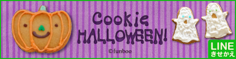 cookie_halloween